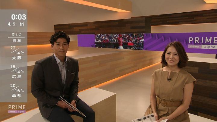 2018年04月05日椿原慶子の画像16枚目