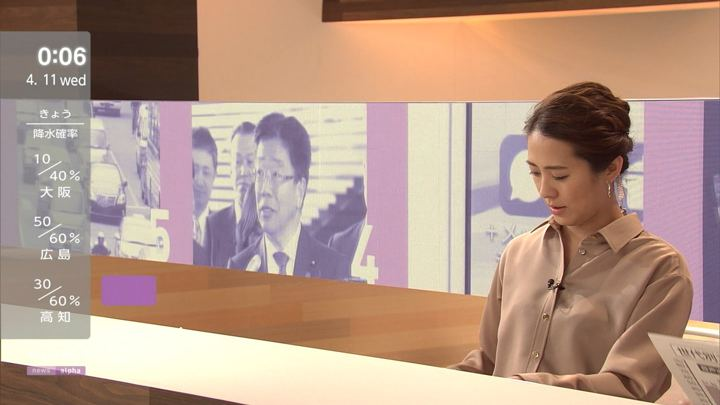 2018年04月10日椿原慶子の画像06枚目