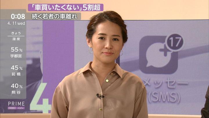2018年04月10日椿原慶子の画像09枚目