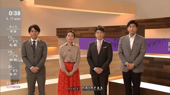 2018年04月10日椿原慶子の画像14枚目