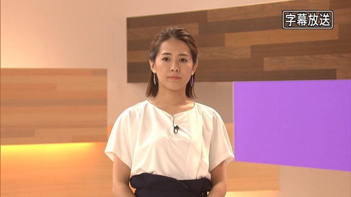2018年04月12日椿原慶子の画像02枚目
