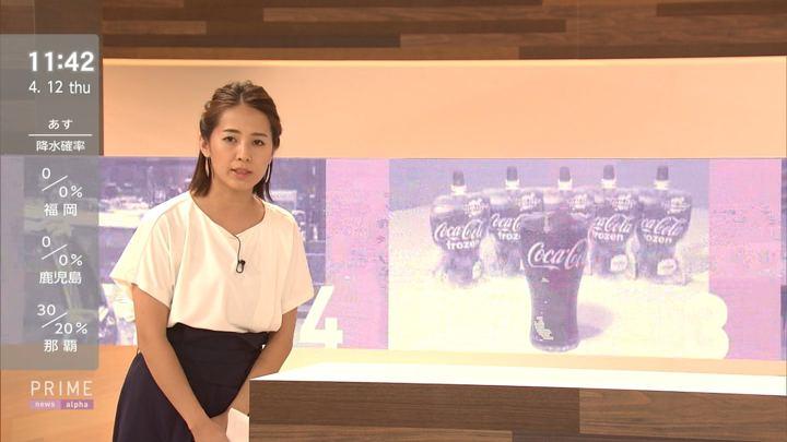 2018年04月12日椿原慶子の画像04枚目