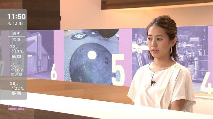 2018年04月12日椿原慶子の画像06枚目