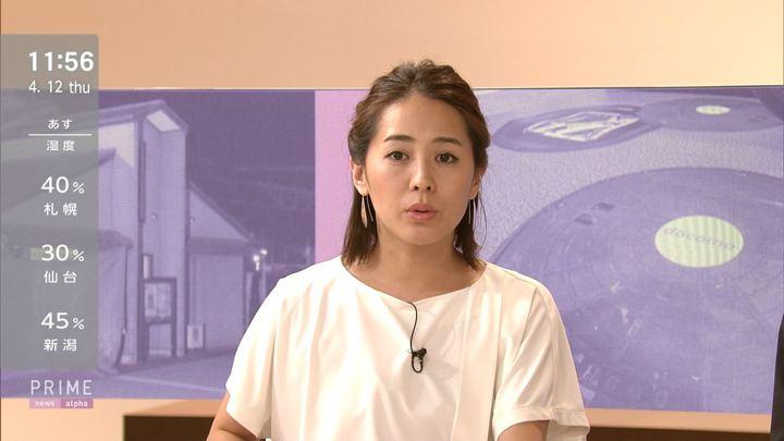 2018年04月12日椿原慶子の画像09枚目