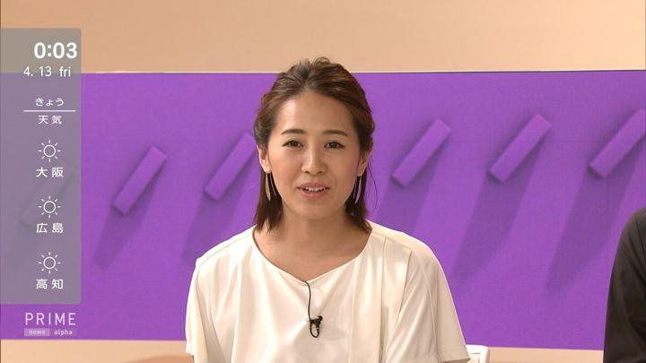 2018年04月12日椿原慶子の画像10枚目