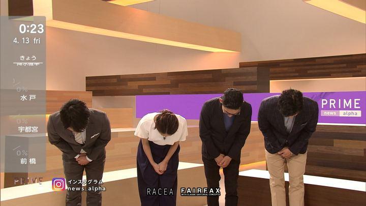 2018年04月12日椿原慶子の画像12枚目