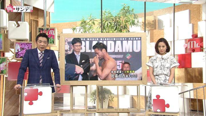 2018年04月15日椿原慶子の画像02枚目