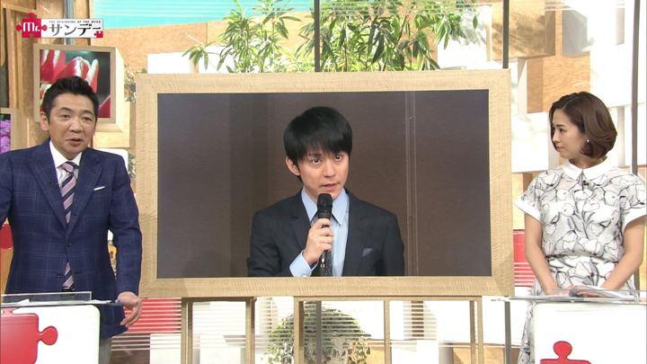 2018年04月15日椿原慶子の画像03枚目