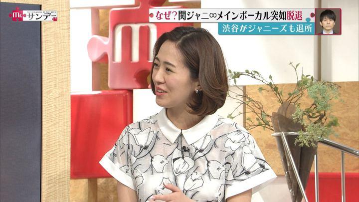 2018年04月15日椿原慶子の画像04枚目