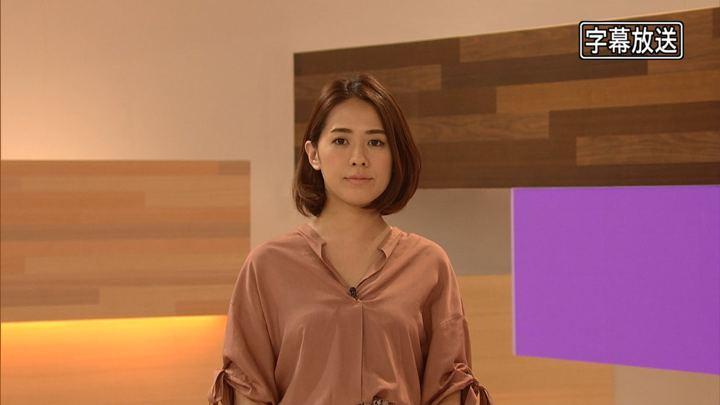 2018年04月16日椿原慶子の画像02枚目