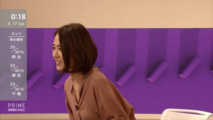 2018年04月16日椿原慶子の画像10枚目