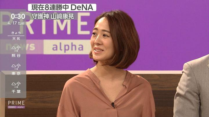 2018年04月16日椿原慶子の画像13枚目