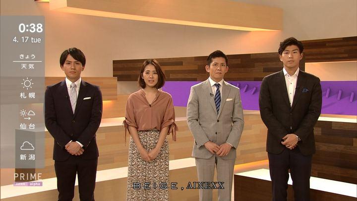 2018年04月16日椿原慶子の画像15枚目