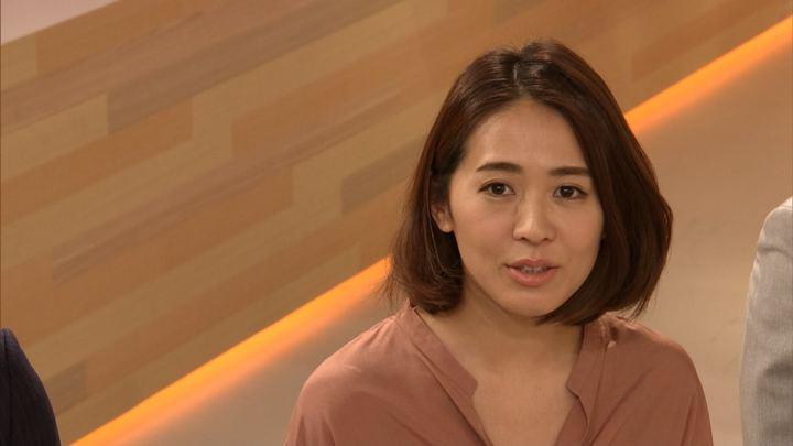 2018年04月16日椿原慶子の画像17枚目