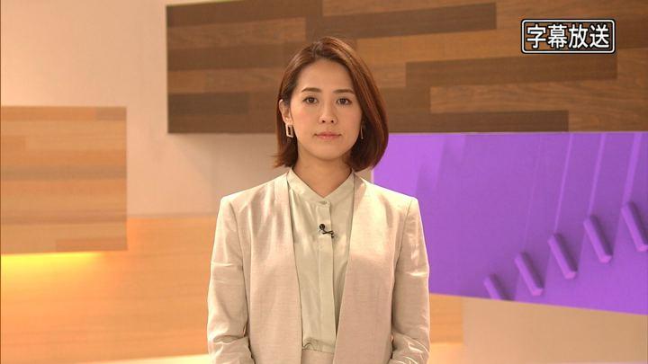 2018年04月17日椿原慶子の画像01枚目