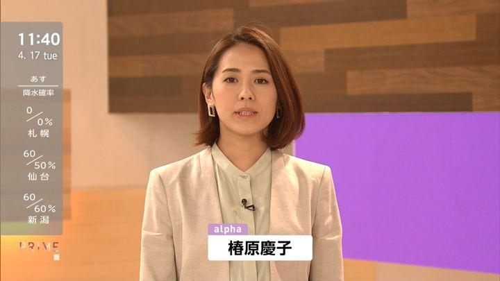 2018年04月17日椿原慶子の画像02枚目