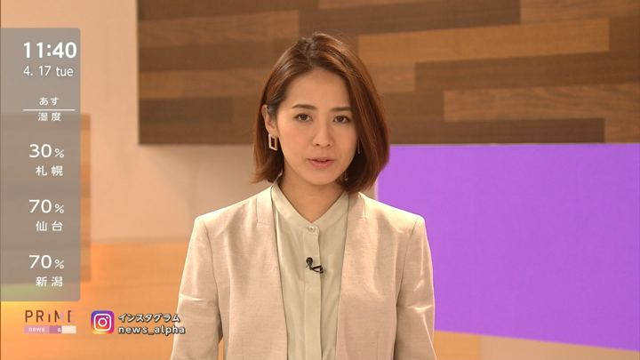 2018年04月17日椿原慶子の画像03枚目