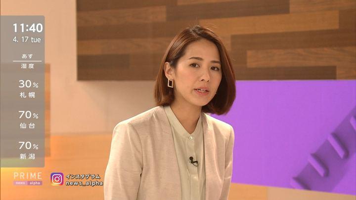 2018年04月17日椿原慶子の画像04枚目