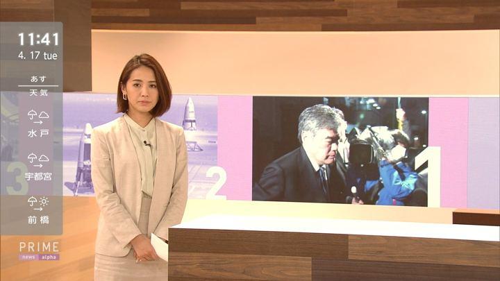 2018年04月17日椿原慶子の画像06枚目