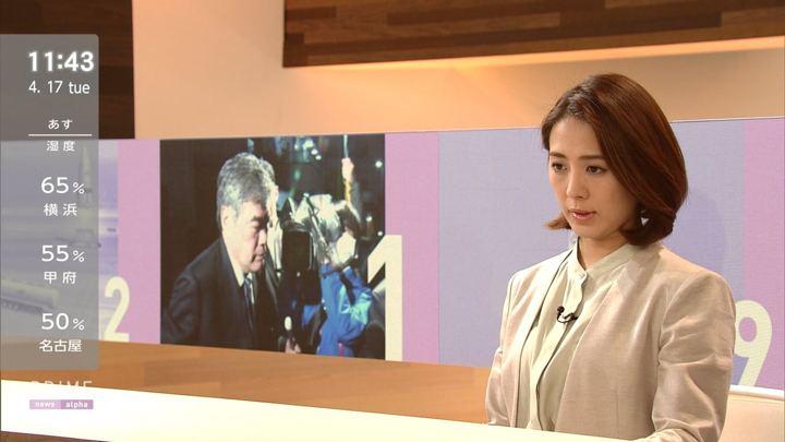 2018年04月17日椿原慶子の画像07枚目