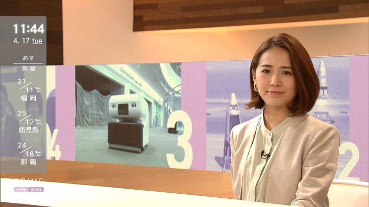 2018年04月17日椿原慶子の画像08枚目