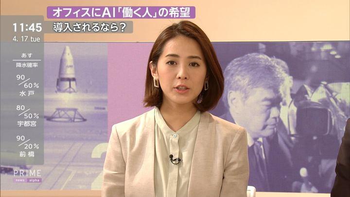 2018年04月17日椿原慶子の画像09枚目