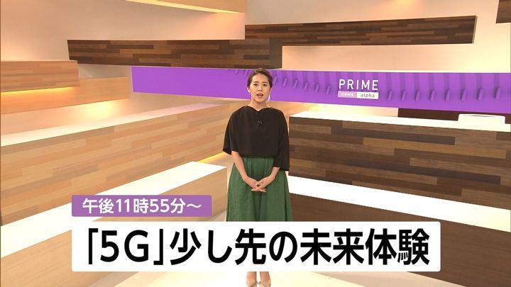 2018年04月19日椿原慶子の画像01枚目