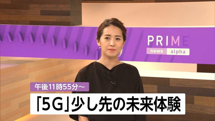 2018年04月19日椿原慶子の画像02枚目