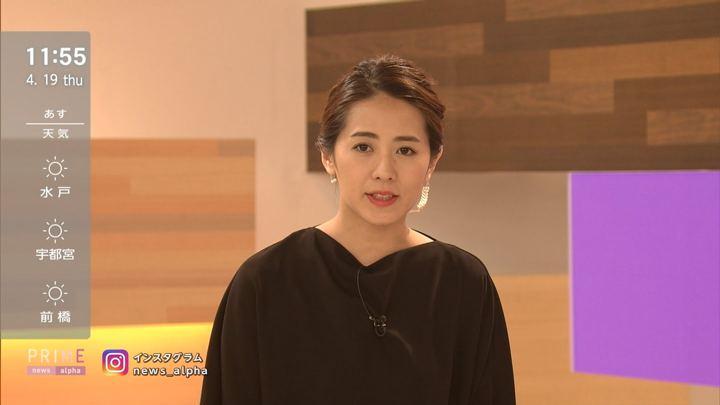2018年04月19日椿原慶子の画像05枚目