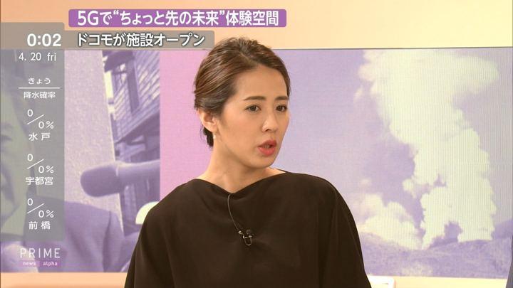 2018年04月19日椿原慶子の画像09枚目