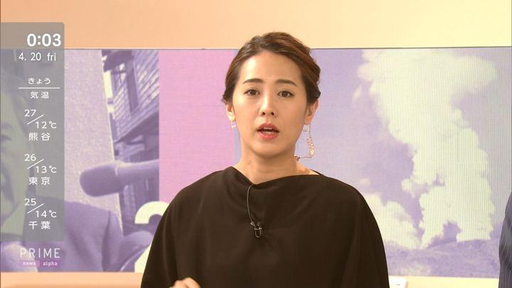 2018年04月19日椿原慶子の画像10枚目