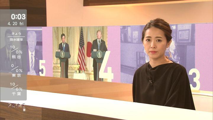 2018年04月19日椿原慶子の画像11枚目