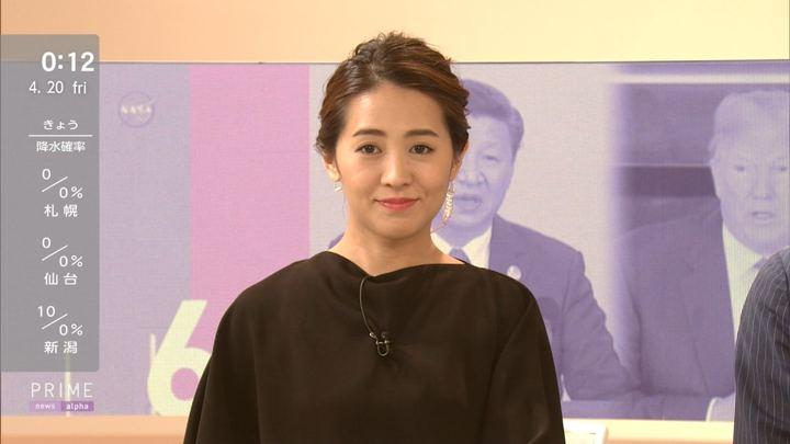 2018年04月19日椿原慶子の画像14枚目
