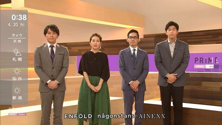 2018年04月19日椿原慶子の画像21枚目