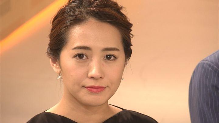 2018年04月19日椿原慶子の画像25枚目