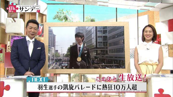 2018年04月22日椿原慶子の画像01枚目