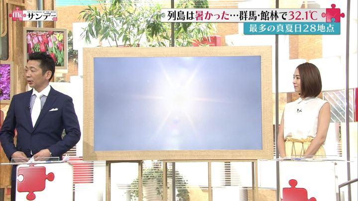 2018年04月22日椿原慶子の画像04枚目