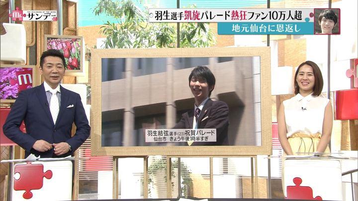 2018年04月22日椿原慶子の画像05枚目
