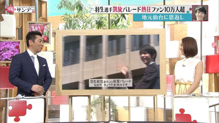 2018年04月22日椿原慶子の画像06枚目