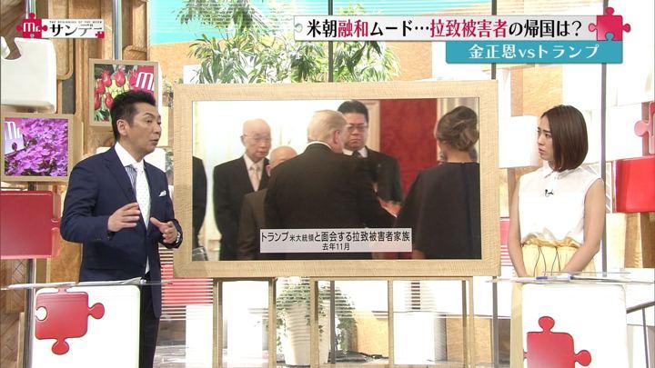 2018年04月22日椿原慶子の画像08枚目