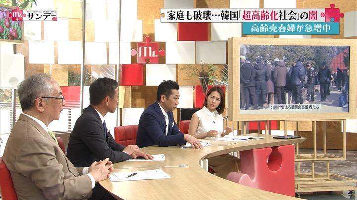 2018年04月22日椿原慶子の画像11枚目