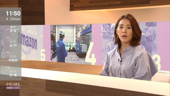 2018年04月23日椿原慶子の画像07枚目