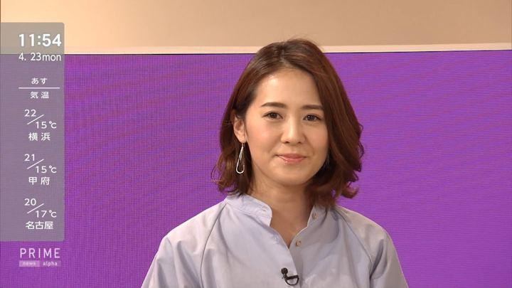 2018年04月23日椿原慶子の画像08枚目