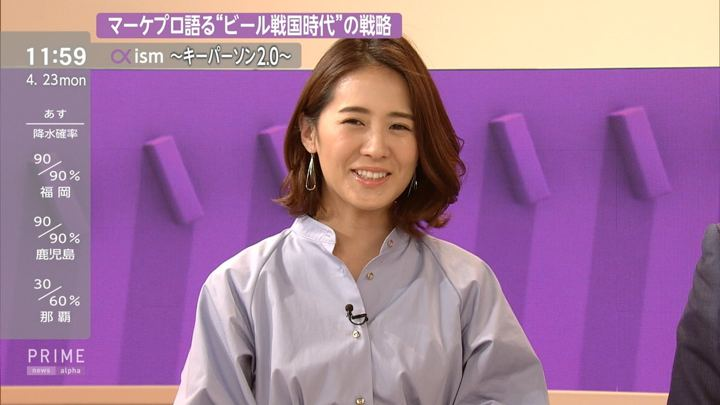 2018年04月23日椿原慶子の画像10枚目