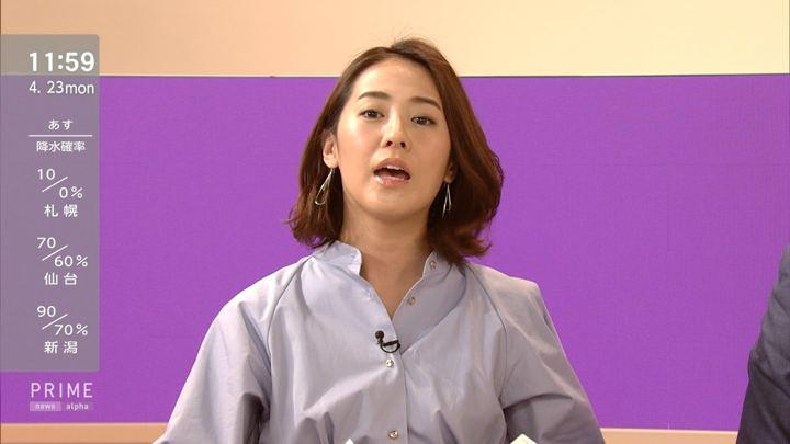 2018年04月23日椿原慶子の画像11枚目