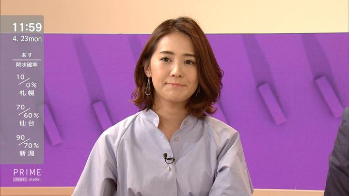 2018年04月23日椿原慶子の画像12枚目