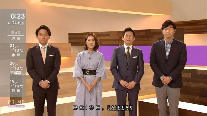 2018年04月23日椿原慶子の画像17枚目