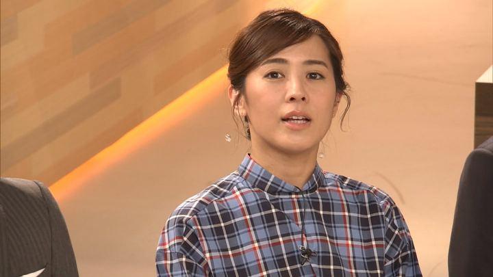 2018年04月24日椿原慶子の画像19枚目