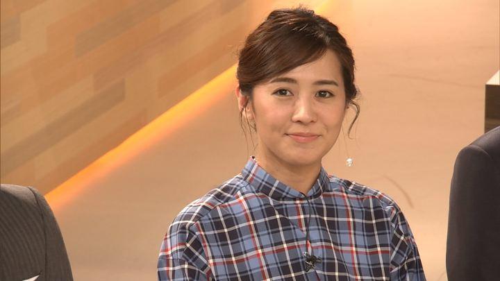 2018年04月24日椿原慶子の画像20枚目