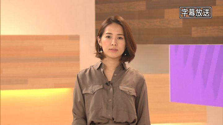 2018年04月25日椿原慶子の画像02枚目